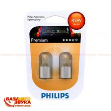 Лампа накаливания Philips 12521CP WB T5 (1шт.)