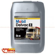 Моторное масло MOBIL Delvac 1 5W-40 20 л