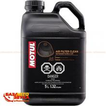 Очиститель MOTUL A1 Air Filter Clean 5л