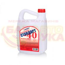 Антифриз МФК Antifreeze Active Red -40 (-30С), 4,5кг