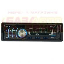 Автомагнитола BOSS Audio BV6652