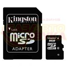 Флеш память Kingston microSDHC 8Gb Class10 with adapter