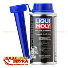 Присадка к топливу LIQUI MOLY Motorbike Speed Additive 3040