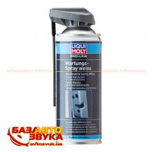 Смазка LIQUI MOLY Pro-Line Wartungs-Spray weiss (7387)