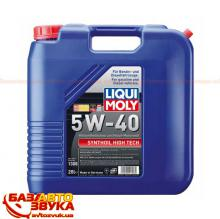 Моторное масло LIQUI MOLY Synthoil High Tech 5W-40 20л 1308