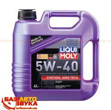 Моторное масло LIQUI MOLY Synthoil High Tech 5W-40 4л 1915