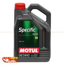 Моторное масло MOTUL Specific CNG/LPG SAE 5W40 5л (854051)