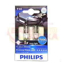Светодиодная лампа Philips W5W X-tremeVision LED 6700K 12V 129326700KX2 (2шт.), Фото 2