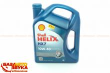 Моторное масло SHELL Helix HX7 10W-40 4л