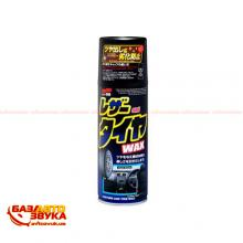 Полироль пластика SOFT99 02001 Leather and Tire Wax