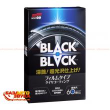 Очиститель шин SOFT99 02082  Black - Hard Coat for Tire