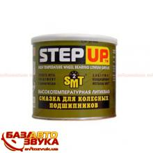Смазка StepUp SP1608