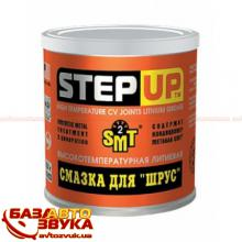 Смазка StepUp SP1623