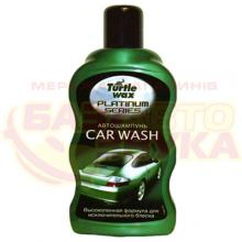 Шампунь TURTLE WAX Car Wash Platinum Serie (Т5484) 0,5л