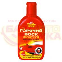 Шампунь TURTLE WAX Hot WAX (T6514) 0,5л