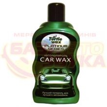 Полироль TURTLE WAX Platinum Series Car Wax (Т5483) 0,5л