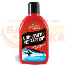 Антицарапин TURTLE WAX SAFE CUT (FG6518) 0,5л