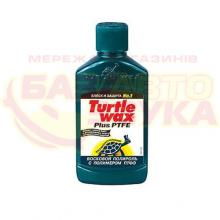 Полироль TURTLE WAX plus PTFE (Т5301) 0,3л, Фото 2