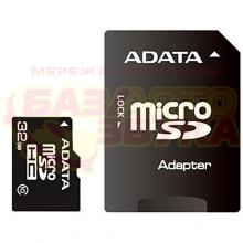 Флеш память A-Data microSDHC 32GB Class 10 with adapter