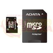 Флеш память A-Data microSDHC 8GB Class 10 with adapter