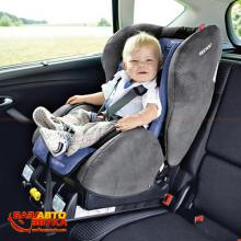 Кресло RECARO Young Expert Plus Graphite
