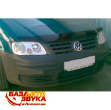 Дефлекторы капота EGR VOLKSWAGEN CADDY 2004-2011 SG4827DS