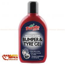 Очиститель шин TURTLE WAX C.R. PROTECT & SHINE BUMPER & TYRE GEL FG6886 500мл