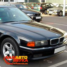Штатная оптика Hella 1NA007039021 BMW 7-series E-38 94-01