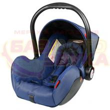 Кресло Heyner Baby SuperProtect Cosmic Blue (780 400)