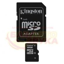 Флеш память Kingston  microSDHC 16Gb Class10 with adapter