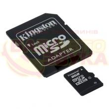 Флеш память Kingston microSD 8Gb Class4 + SD адаптер