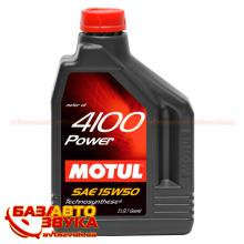 Моторное масло MOTUL 4100 Power 15W-50 386202 2л