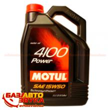 Моторное масло MOTUL 4100 Power 15W-50 5л (386206)
