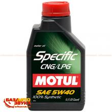 Моторное масло MOTUL Specific CNG/LPG SAE 5W40 1л (854011)