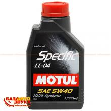 Моторное масло MOTUL SPECIFIC LL-04 5W-40 832701 1л
