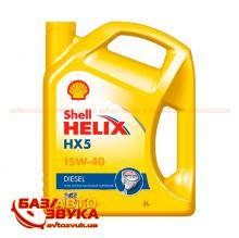 Моторное масло SHELL Helix Diesel HX5 15W-40 4л