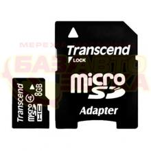 Флеш память Transcend microSDHC 8GB Class 4 with adapter