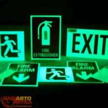 Краска  Noxton for Evacuation Signs Ultraviolet Красная 1л