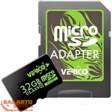 Флеш память Verico MicroSDHC 32GB Class 10+SD adapter VFE3-32G-V1E