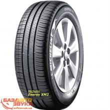 Шины Michelin Energy XM2 (195/65R15 91H)