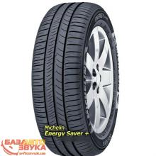 Шины Michelin Energy Saver+ (195/50R15 82T)