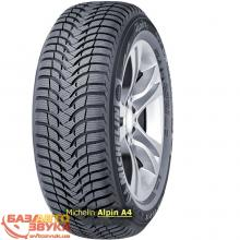 Шина Michelin Alpin A4 (215/50R17 95V)