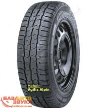 Шины Michelin Agilis Alpin (235/65R16C 115/113R)