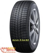 Шины Michelin X-Ice XI3 (205/55R16 94H)