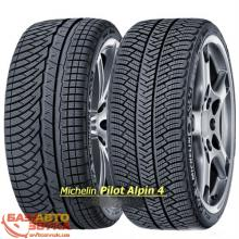 Шины Michelin Pilot Alpin PA4 (235/45R17 97V)