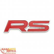 Наклейка на авто Vip Sticker RS red SMS258