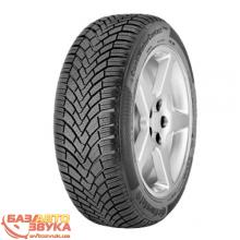 Шины Continental ContiWinterContact TS 850 (195/60R15 88T) ct218