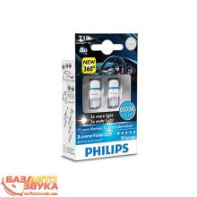 Светодиодная лампа Philips W5W X-tremeVision LED 8000K 12V 127998000KX2 (2шт.), Фото 3