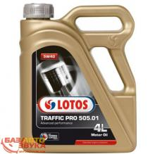 Моторное масло LOTOS TRAFFIC PRO 505.01 SAE 5W40 4L