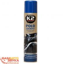 Полироль пластика K2 POLO COCKPIT 600ml K406 lavender